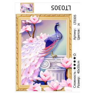 """АМ3D LT0305 алмазная мозаика """"Павлин с розовыми перьями"""", 40х50 см"""
