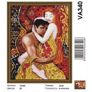 """VА340 Алмазная мозаика на подрамнике """"Пробуждение чувственности"""",   40х50 см"""