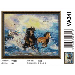 """VА341 Алмазная мозаика на подрамнике """"Рассекая волны"""",   40х50 см"""