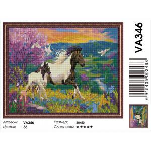 """VА346 Алмазная мозаика на подрамнике """"Галоп"""",   40х50 см"""