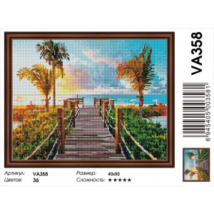 "VА358 Алмазная мозаика на подрамнике ""Пальмы на побережье"",   40х50 см"