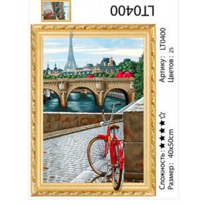 """АМ3D LT0400 алмазная мозаика """"Велосипед на набережной"""", 40х50 см"""