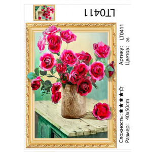 """АМ3D LT0411 алмазная мозаика """"Красные розы на тумбочке"""", 40х50 см"""