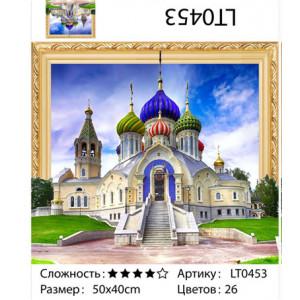 """АМ3D LT0453 алмазная мозаика  """"Храм"""", 40х50 см"""