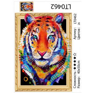 """АМ3D LT0462 алмазная мозаика  """"Цветной тигр"""", 40х50 см"""
