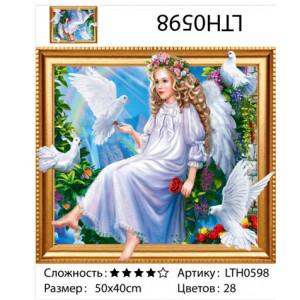 "АМ3D LTН0598 алмазная мозаика ""Ангел и голуби"", 40х50 см"