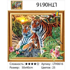 "АМ3D LTН0616 алмазная мозаика ""Тигриная семья"", 40х50 см"