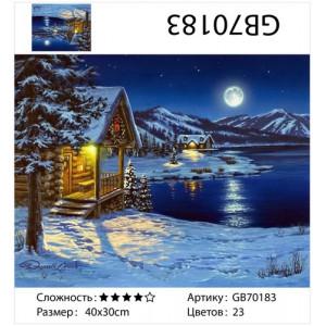 """АМ34 GB70183  алмазная мозаика  """"Домик зимней ночью"""", 30х40 см"""
