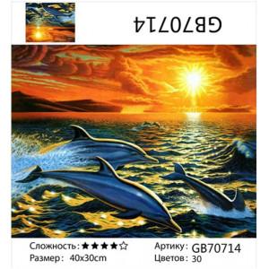 "АМ34 GB70714 алмазная мозаика ""Дельфины на закате"", 30х40 см"