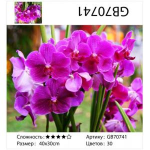 """АМ34 GB70741 алмазная мозаика """"Лиловые цветы"""", 30х40 см"""