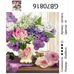 """АМ34 GB70816  алмазная мозаика """"Сирень и розы"""", 30х40 см"""