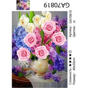 "GA70819 ""Букет роз и сирени"", 40х50 см"