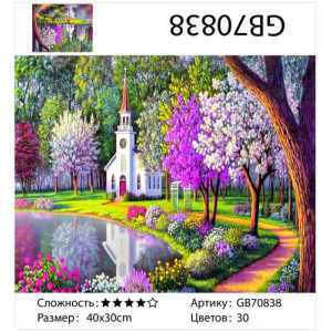 """АМ34 GB70838 алмазная мозаика """"Белая часовня у озера"""", 30х40 см"""
