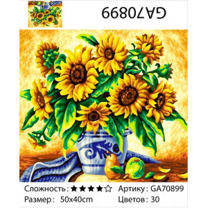 "АМ34 GB70899 алмазная мозаика ""Подсолнухи в голубой вазе"", 30х40 см"
