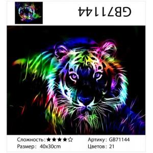 """АМ34 GB71144 алмазная мозаика """"Неоновый тигр"""", 30х40 см"""
