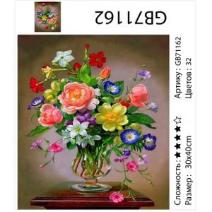 "АМ34 GB71162 алмазная мозаика  ""Яркий букет на коричневом столе"", 30х40 см"