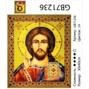 "АМ34 GB71236 алмазная мозаика  ""Икона"", 30х40 см"