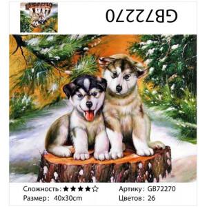 "АМ34 GB72270 алмазная мозаика ""Два щенка на зимнем пне"", 30х40 см"