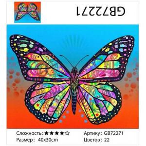 "АМ34 GB72271 алмазная мозаика ""Бабочка"", 30х40 см"