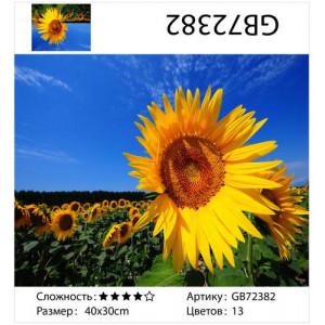 """АМ34 GB72382 алмазная мозаика """"Подсолнухи на фоне неба"""", 30х40 см"""