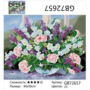 "АМ34 GB72657 алмазная мозаика ""Цветы 053"", 30х40 см"