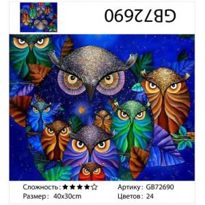 """АМ34 GB72690 алмазная мозаика """"Совы на синем фоне"""", 30х40 см"""