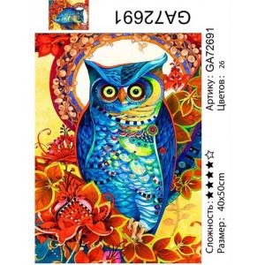 """АМ45 GA72691 алмазная мозаика """"Синяя сова"""", 40х50 см"""