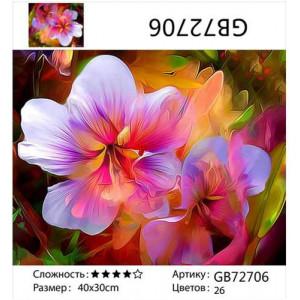 """АМ34 GB72706 алмазная мозаика """"Яркие лилии"""", 30х40 см"""