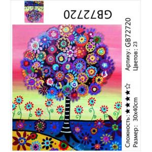 """АМ34 GB72720 алмазная мозаика """"Цветочное дерево"""", 30х40 см"""