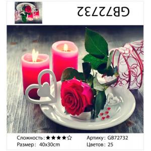 """АМ34 GB72732 алмазная мозаика """"Две свечи и роза"""", 30х40 см"""