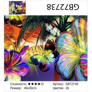 "АМ34 GB72738 алмазная мозаика ""Бабочки в ярких цветах"", 30х40 см"