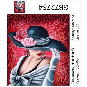 """АМ34 GB72754 алмазная мозаика """"Девушка в шляпе с розами"""", 30х40 см"""