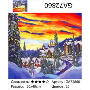 """АМ45 GA72860 алмазная мозаика """"Закат над зимней деревней"""", 40х50 см"""