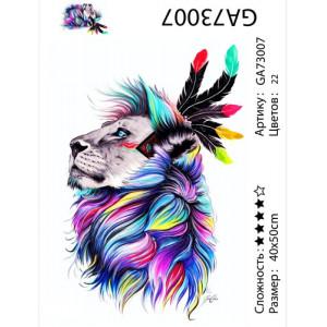 "АМ45 GA73007 алмазная мозаика ""Лев-индеец"", 40х50 см"