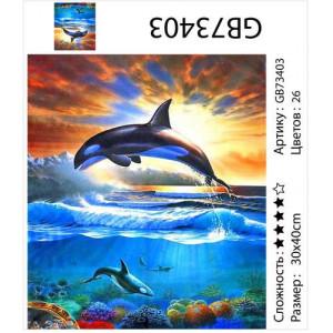 """АМ34 GB73403 алмазная мозаика  """"Дельфин на фоне заката"""", 30х40 см"""