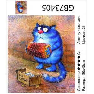 "АМ34 GB73405 алмазная мозаика  ""Кот играет на гармошке"", 30х40 см"