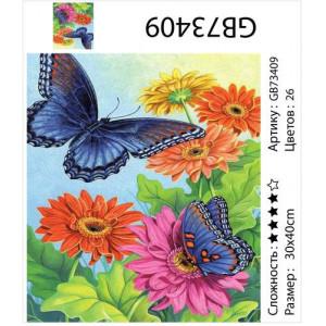 "АМ34 GB73409 алмазная мозаика ""Бабочки на герберах"", 30х40 см"