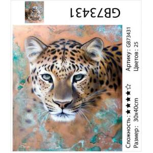 """АМ34 GB73431 алмазная мозаика """"Леопард на коричнево-зеленом"""", 30х40 см"""