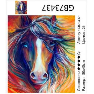 """АМ34 GB73437 алмазная мозаика  """"Цветная лошадь"""", 30х40 см"""