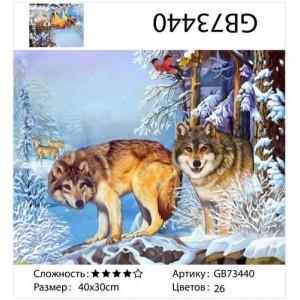 "АМ34 GB73440 алмазная мозаика ""Два волка на краю леса"", 30х40 см"