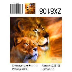 """ZX8108 Алмазная мозаика  """"Лев и львица"""", 40х50 см"""