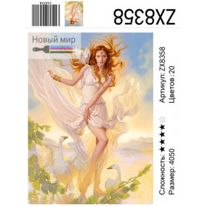"""ZX8358 Алмазная мозаика  """"Девушка и гуси"""", 40х50 см"""