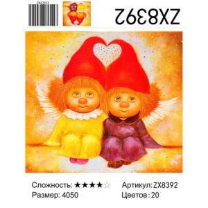 "ZX8392 Алмазная мозаика  ""Два домовенка"", 40х50 см"