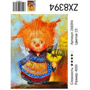 "ZX8394 Алмазная мозаика  ""Домовенок с пчелой"", 40х50 см"