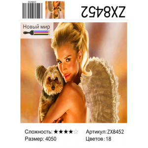 "ZX8452 Алмазная мозаика ""Девушка с йориком"", 40х50 см"