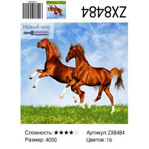 "ZX8484 Алмазная мозаика  ""Пара коричневых лошадей "", 40х50 см"