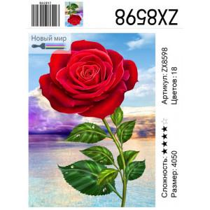 "ZX8598 Алмазная мозаика ""Красная роза"", 40х50 см"