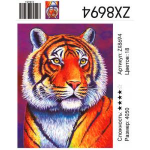 "8694 ""Тигр"", 40х50 см"