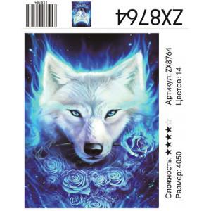 """АМ45 8764 """"Волчица"""", 40х50 см"""
