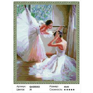 "QА200353 Алмазная мозаика на подрамнике ""Балерины"", 40х50 см"